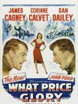 """Постер к фильму """"What Price Glory"""""""