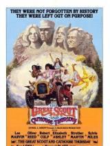 Великий скаут и кошачий дом по четвергам / The Great Scout & Cathouse Thursday