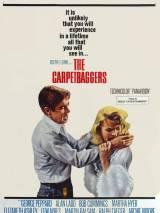 Воротилы / The Carpetbaggers
