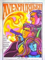 Искатели приключений / The Adventurers