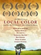 Истинный цвет / Local Color