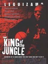 Король джунглей / King of the Jungle
