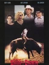 Мои герои всегда были ковбоями / My Heroes Have Always Been Cowboys