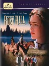 Роуз Хилл / Rose Hill