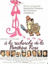 След Розовой Пантеры / Trail of the Pink Panther