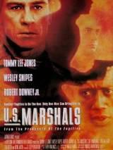 Служители закона / U.S. Marshals