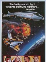 Старфлайт: Самолет, который не смог приземлиться / Starflight: The Plane That Couldn`t Land