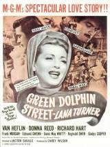 Улица Грин Долфин / Green Dolphin Street
