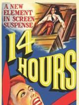 Четырнадцать часов / Fourteen Hours