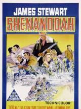 Шинэндоа / Shenandoah
