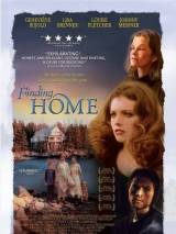 В поисках дома / Finding Home