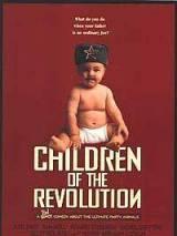 Дети революции / Children of the Revolution