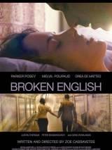 Любовь со словарем / Broken English