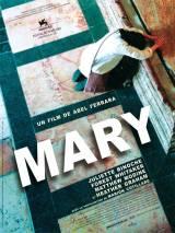 Мария / Mary