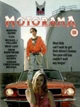Моторама / Motorama