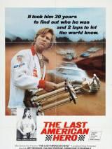Последний американский герой / The Last American Hero