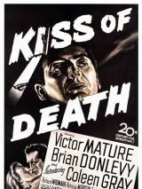 Поцелуй смерти / Kiss of Death