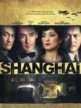 Шанхай / Shanghai