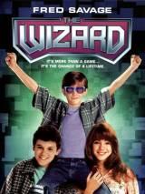 Волшебник / The Wizard