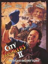 Городские пижоны 2: Легенда о золоте Керли / City Slickers: The Legend of Curly`s Gold