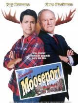 Добро пожаловать в Музпорт / Welcome to Mooseport