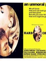 Жесткие рамки / Hard Contract