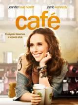 Кафе / Café