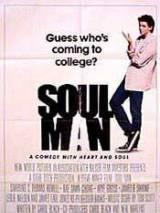 Свой в доску / Soul Man