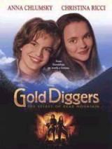 Тайна медвежьей горы / Gold Diggers: The Secret of Bear Mountain
