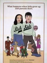 Богатые дети / Rich Kids