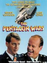 Войны Пентагона / The Pentagon Wars