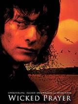 Ворон 4: Жестокое причастие / The Crow: Wicked Prayer