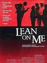 Держись за меня / Lean on Me