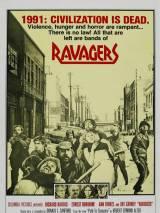 Разрушители / Ravagers