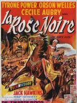 Черная роза / The Black Rose