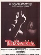 Игрок / The Gambler