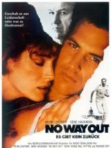 Нет выхода / No Way Out