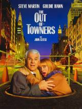 Приезжие / The Out-of-Towners