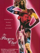 Стриптиз - клуб / The Players Club