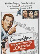 The Man from the Diners` Club / The Man from the Diners` Club