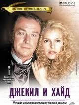 Джекилл и Хайд / Jekyll & Hyde