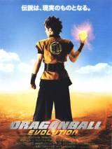 Драконий жемчуг: Эволюция / Dragonball: Evolution