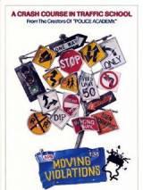 Надвигающееся насилие / Moving Violations