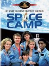 Пикник в космосе / SpaceCamp