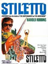 Стилет / Stiletto