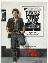 Турок 182 / Turk 182!