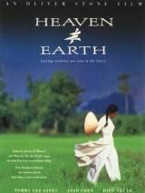 Небо и земля / Heaven & Earth