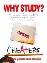 Обманщики / Cheats