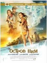 """Постер к фильму """"Остров Ним"""""""