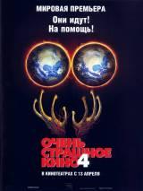 Очень страшное кино 4 / Scary Movie 4